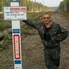 Евгений, 41, г.Ужур