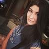 Анастасия, 24, г.Воронеж