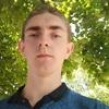 Віталій Гук, 18, г.Львов