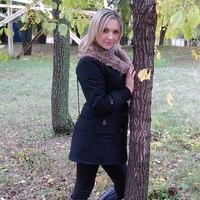 Катерина, 35 лет, Весы, Запорожье