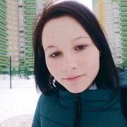 Катюшка, 18, г.Ижевск