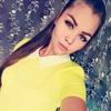 Полина, 21, г.Междуреченск