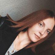 Александра Залесская, 20, г.Сморгонь