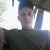 Andrey, 23, Polohy