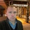 Павел, 37, г.Подольск