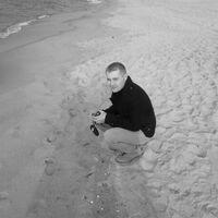 Никита, 30 лет, Близнецы, Ульяновск
