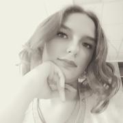 Анна, 18, г.Сергиев Посад