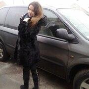Vunosmozga 84 Poltava