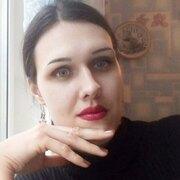 Виктория 34 года (Стрелец) Ульяновск