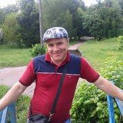 Серёга 48 Борисполь