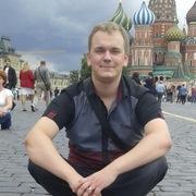Иван, 29, г.Морозовск