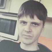 Макс, 29, г.Тайга