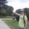 Стакан Юрич, 28, г.Авадхара