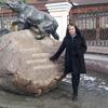 Наталья, 50, г.Рыбинск