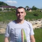 Алекс 44 Кисловодск