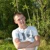 Алексей, 23, г.Глазов