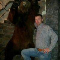 Дональд, 38 лет, Водолей, Владикавказ