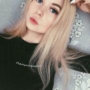 Ангелина 18 Томск