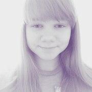 Елизвета, 19, г.Усть-Катав