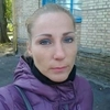 Наташа, 20, г.Киев