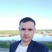 Гоша 27 Мурманск