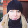Наталья, 39, г.Жигулевск