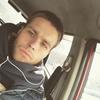 Александр, 22, г.Хабаровск