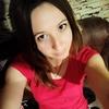 Кристина, 26, г.Сумы