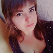 Карина, 22, г.Каменское