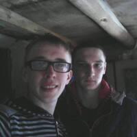 Вячеслав, 23 года, Стрелец, Днепр