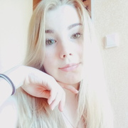 Диана 21 Екатеринбург