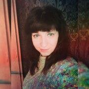 Евгения Нестерова, 26, г.Тула