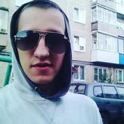 Дмитрий 24 Пермь