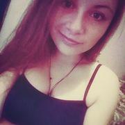Екатерина 24 года (Козерог) Измаил