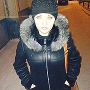 Зоя 42 года (Близнецы) Ханты-Мансийск