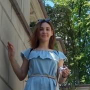 Юлия 24 года (Козерог) Москва