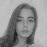 Александра, 30, г.Покров