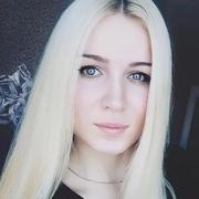 Марина, 27, г.Изобильный