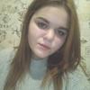 Лилия, 18, г.Воронеж