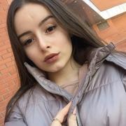 Анна 18 лет (Козерог) хочет познакомиться в Южно-Сахалинске