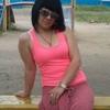 Oksana, 31, Lutuhyne