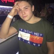 Александр, 20, г.Сосновское