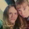 Елена, 22, г.Култук