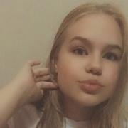 Vika, 18, г.Одинцово
