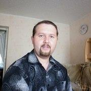 Рифка 40 Челябинск