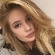 Екатерина 20 Нью-Йорк