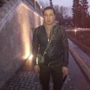 Али 30 Санкт-Петербург