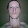 Arsen, 36, Baryshivka
