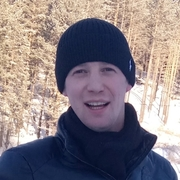 Сергей 29 Адлер