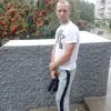 Руслан, 35, г.Лесозаводск